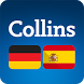 German<>Spanish Dictionary by MobiSystems