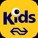 NS KidsApp by Nederlandse Spoorwegen