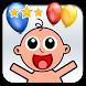 Baby Games [Premium] by Rdeef