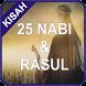 Kisah Para Nabi by Shakira Creative