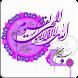 آیت الكرسی با صوت by Ali Kamrani