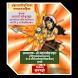 Ashtadhyayi Chandrika by Srujan Jha