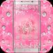 Diamond Pink Rose Theme by Wonderful DIY Studio