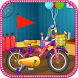 Baby Dream Bicycle by bxapps Studio