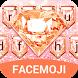 Luxury Rose Gold Diamond Keyboard Theme by freethemekeyboard