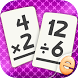 Multiplication/Division Flash by Eggroll Games