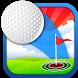 Golf Shot Flick by Jaci Technology