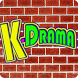 Drama Korea The Series 한국 드라마 by Baby Doll & Toy