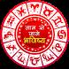 नाम से जाने अपना भविष्य by Hindi Store