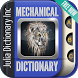 Mechanical Dictionary by Julia Dictionary Inc