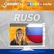 RUSO -SPEAKIT! (d) by Speakit.TV