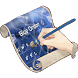 Blue Order Keyboard Skin by Free Themes for Keyboard