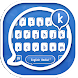 Keyboard Theme For Blue Chat by Pretty Cool Keyboard Theme