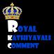 Royal Kathiyawadi Comments 2018 by Hindi Fun Zone