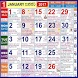 Kannada Calendar 2017 - ಕನ್ನಡ ಕ್ಯಾಲೆಂಡರ್ 2017 by Mobulos Apps