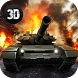 Armored Tank Battle Online by TaigaGames