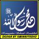 Keunggulan Sahsiah Rasulullah by islam4all