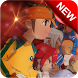 Free Inazuma Eleven Football Guide by Denarodroid