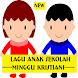 LAGU (+GERAK) Anak Sekolah Minggu Kristen by apatech dev