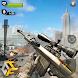 City Sniper Assassin : Sniper Shooting Games