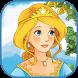Princess Puzzles Girls Games by TeachersParadise.com