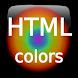 HTML Color Picker by Santiago Martinez