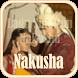 Lagu Ost Nakusha ANTV Lengkap by Abal Studio