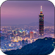 Taipei Live Wallpaper by Molin