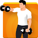 Virtuagym Fitness - Home & Gym by Virtuagym