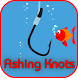 Tying Fishing Knots by Majidi