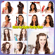 How to Style Curly Hair Step by Step by ANB_Studio