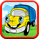 Truck Game: Kids - FREE! by EpicGameApps