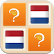 Memory Game - Word Game Learn Dutch by Fun Word Games Studio