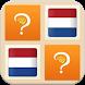 Memory Game - Word Game Learn Dutch