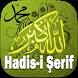 Hadis-i Şerif by İslami Uygulamalar