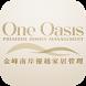 金峰南岸會所 CLUB OASIS by OneOasis