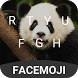 Cute Panda Keyboard Theme by Free Keyboard Themes PRO