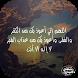 أروع حالات وصور إسلامية by mobil apps