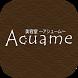 Acuame by GMO Digitallab,Inc.