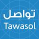 Tawasol by Jordan eGov Program