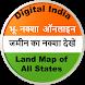 Bhu Naksha Online : भू - नक्शा by Shiv Shakti Technology