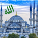 Muslim - Prayer times, Azan, Quran and Qibla App by Insha Apps Studio