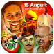 Independence Day Photo Frame by Luxurious Prank App