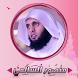 منصور السالمي تلاوات مؤثرة بدون انترنت by DevSnow