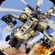 Helicopter Gunship Strike by DreamGamez