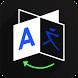 ترجمة فورية لكل اللغات بدون أنترنت by XL APP Ltd.