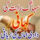 Shadi Advice Top by AMS Team
