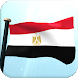 Egypt Flag 3D Live Wallpaper by I Like My Country - Flag