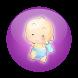 دليل تطور الطفل 1-0 by Next-apps