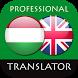 Hungarian English Translator by Suvorov-Development